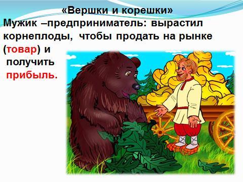 hello_html_m4b576bfd.jpg
