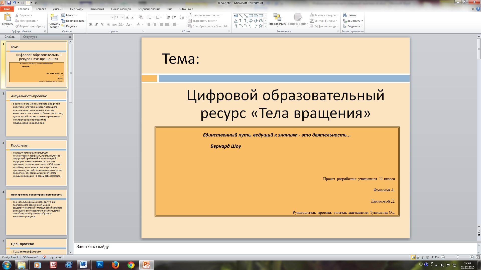 hello_html_4fb7e64.png