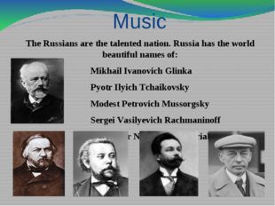 Music The Russians are the talented nation. Russia has the world beautiful na