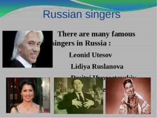 Russian singers There are many famous singers in Russia : Leonid Utesov Lidiy