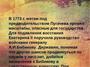 В 1773 г. мятеж под предводительством Пугачева принял масштабы, опасные для