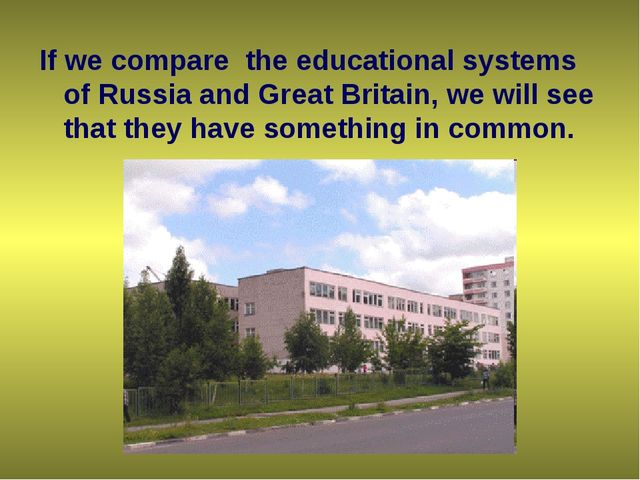 If we compare the educational systems of Russia and Great Britain, we will se...