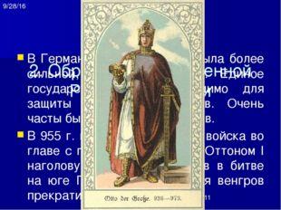 Император желал, чтобы его считали главой всех правителей Европы. Но реальна