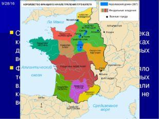 Королю принадлежало владение (домен) на северо-востоке страны с городами Пар