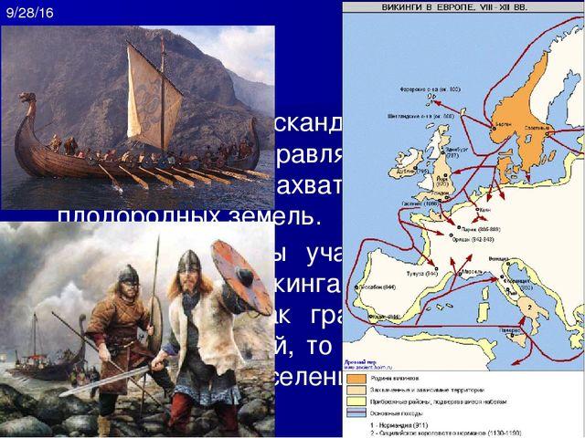 Вопросы для повторения Как образовалась Священная Римская империя? Почему гер...