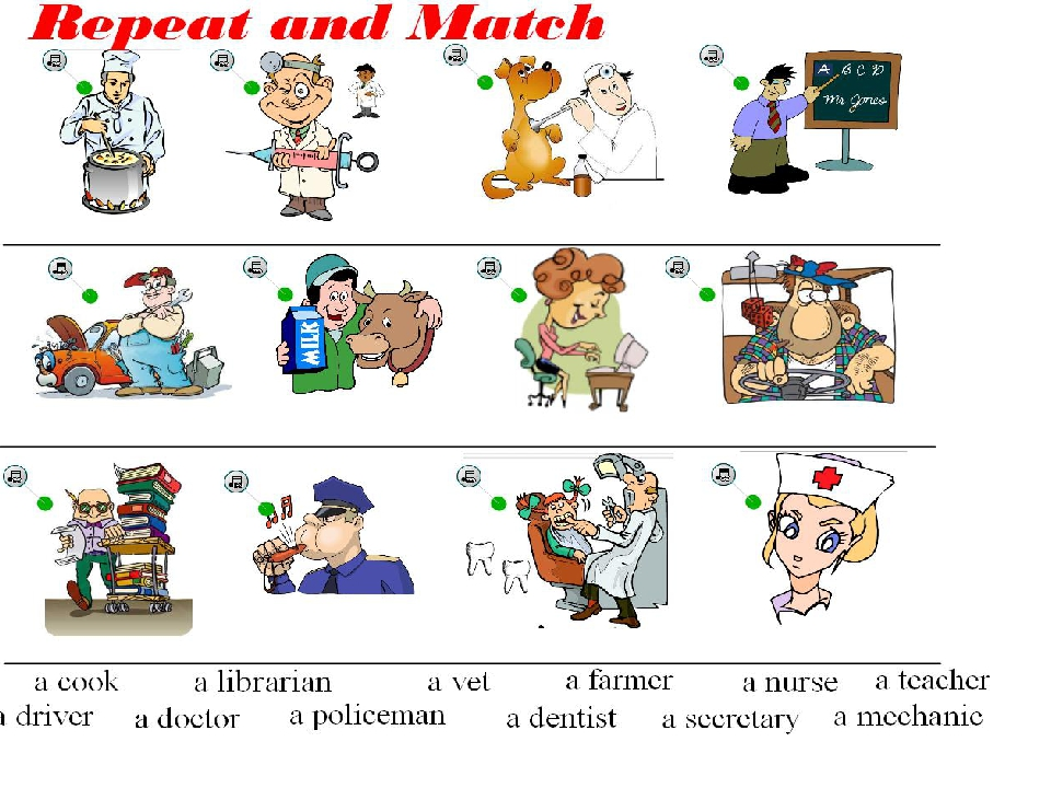 Картинки по английскому языку для презентации 14