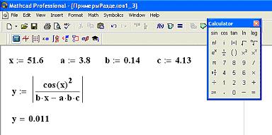 hello_html_410bacea.png