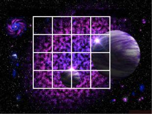 Сколько всего квадратов изображено на рисунке? Какова сумма площадей всех кв