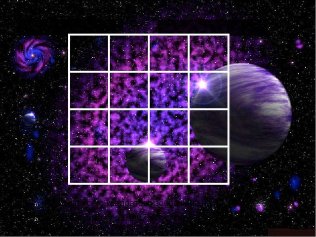 Сколько всего квадратов изображено на рисунке? Какова сумма площадей всех кв...