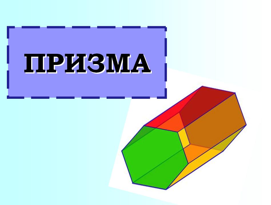 hello_html_7b807f0e.png