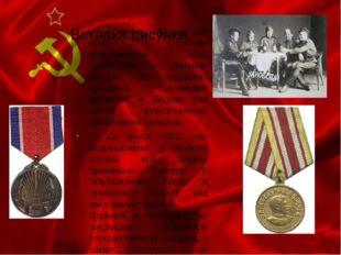 В начале 1945 года мой прадед в составе подразделения был переброшен на Даль