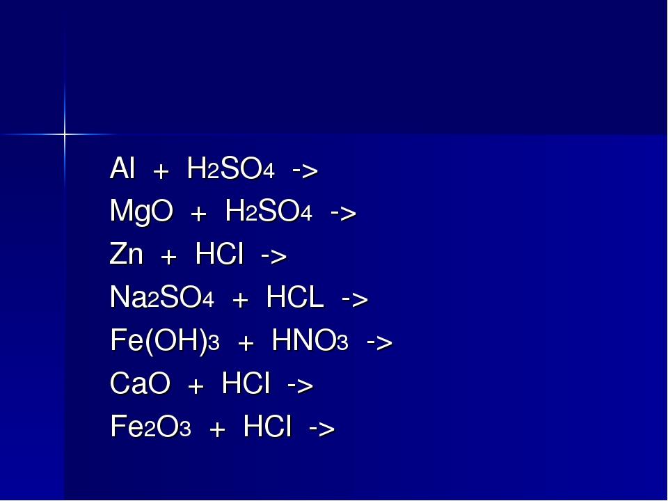 Al + H2SO4 -> MgO + H2SO4 -> Zn + HCl -> Na2SO4 + HCL -> Fe(OH)3 + HNO3 -> C...