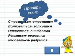  Домашнее задание  Чтобы упрочить Ваши знания, даю домашнее задание: П. 17-