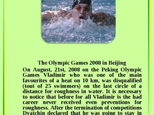 Vladimir Dyatchin The Olympic Games 2008 in Beijing On August, 21st, 2008 on