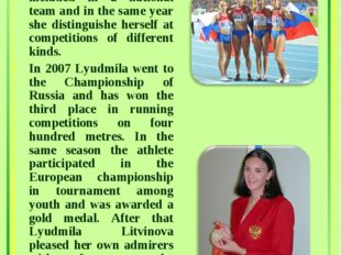 Ludmila Litvinova In 2007 Litvinova was included in a national team and in th