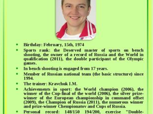 Vitaliy Fokeev Birthday: February, 15th, 1974 Sports rank: the Deserved maste