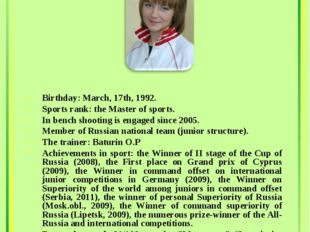 Maria Meleshchenko Birthday: March, 17th, 1992. Sports rank: the Master of sp