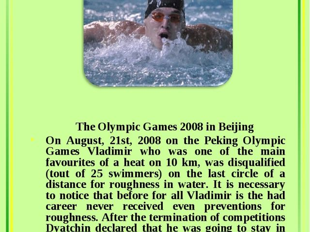 Vladimir Dyatchin The Olympic Games 2008 in Beijing On August, 21st, 2008 on...