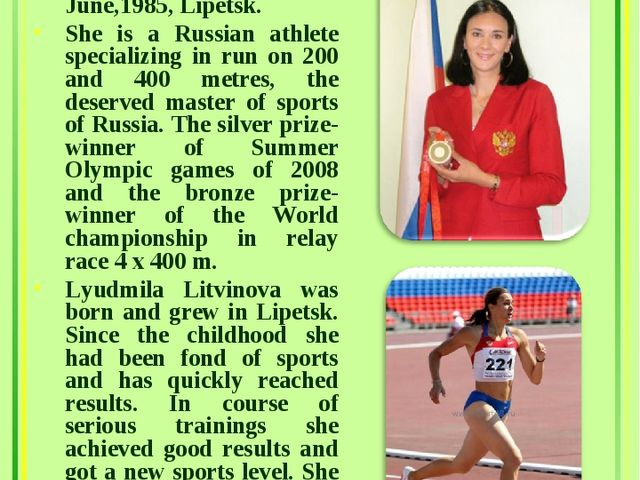 Ludmila Litvinova Lyudmila Litvinova was born on the 8th of June,1985, Lipets...