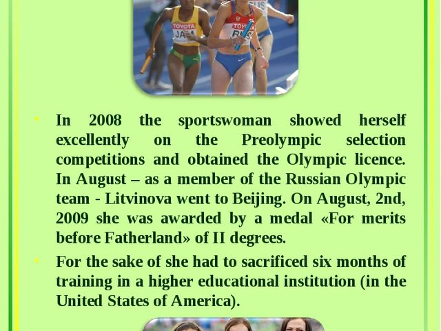 Ludmila Litvinova In 2008 the sportswoman showed herself excellently on the P...