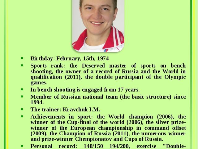 Vitaliy Fokeev Birthday: February, 15th, 1974 Sports rank: the Deserved maste...