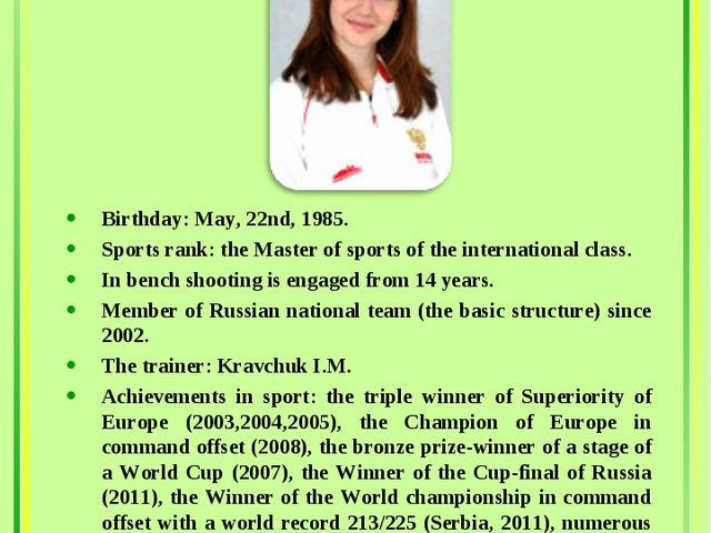 Tatyana Barsuk Birthday: May, 22nd, 1985. Sports rank: the Master of sports o...