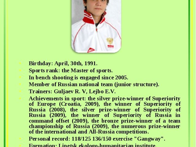 Alexey Gulyaev Birthday: April, 30th, 1991. Sports rank: the Master of sports...
