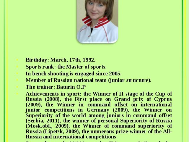 Maria Meleshchenko Birthday: March, 17th, 1992. Sports rank: the Master of sp...