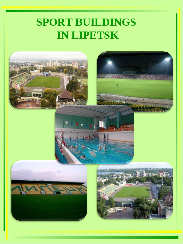 SPORT BUILDINGS IN LIPETSK