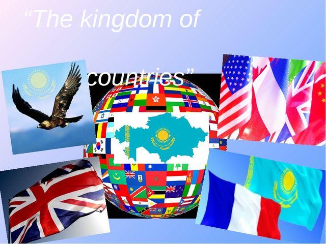 """The kingdom of three countries"""