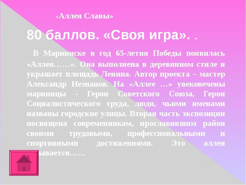 40 баллов. ИМЯ ПИСАТЕЛЯ-ГРАЖДАНИНА, писателя бойца, мучительно болевшего за Р...