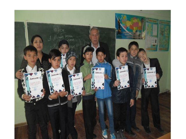 """""""Сиқырлы тақта"""" атты 5-7 сыныптары оқушылары арасындағы шахматтан сайыс 06.0..."""