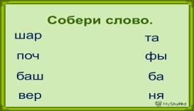 hello_html_m7d87ae63.jpg