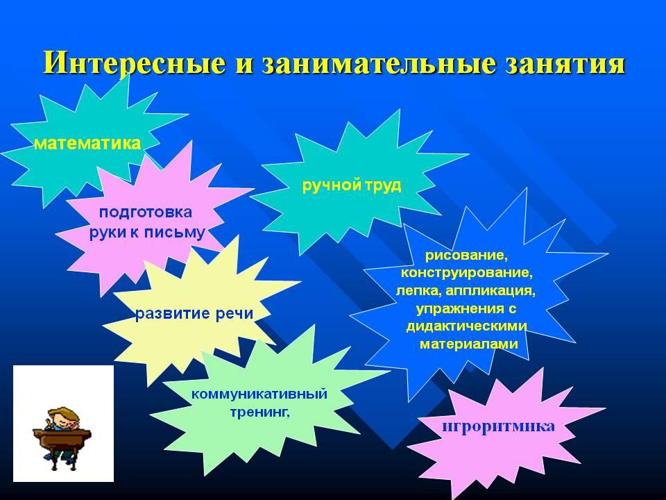 hello_html_47451e8b.jpg
