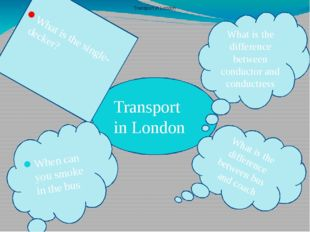 Transport in London What is the difference between conductor and conductress