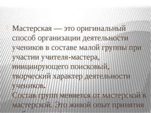 Метод кейс - стади предполагает: подготовленный в письменном виде пример кей