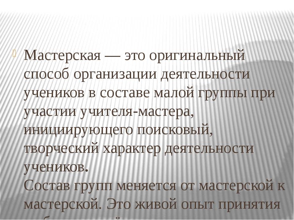 Метод кейс - стади предполагает: подготовленный в письменном виде пример кей...