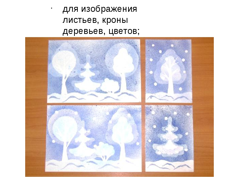 для изображения листьев, кроны деревьев, цветов;