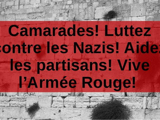 Camarades! Luttez contre les Nazis! Aidez les partisans! Vive l'Armée Rouge!