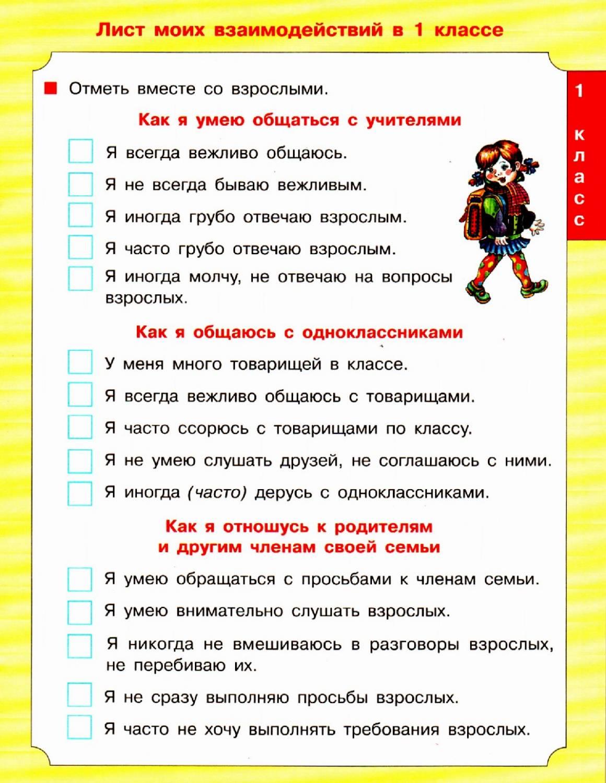hello_html_11a58b37.jpg