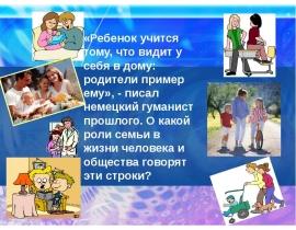 hello_html_2cb6845e.jpg