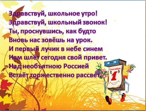 hello_html_m47b76453.png