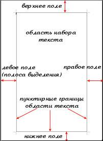 hello_html_64aee4e5.jpg
