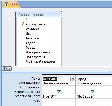hello_html_40b7c70e.png