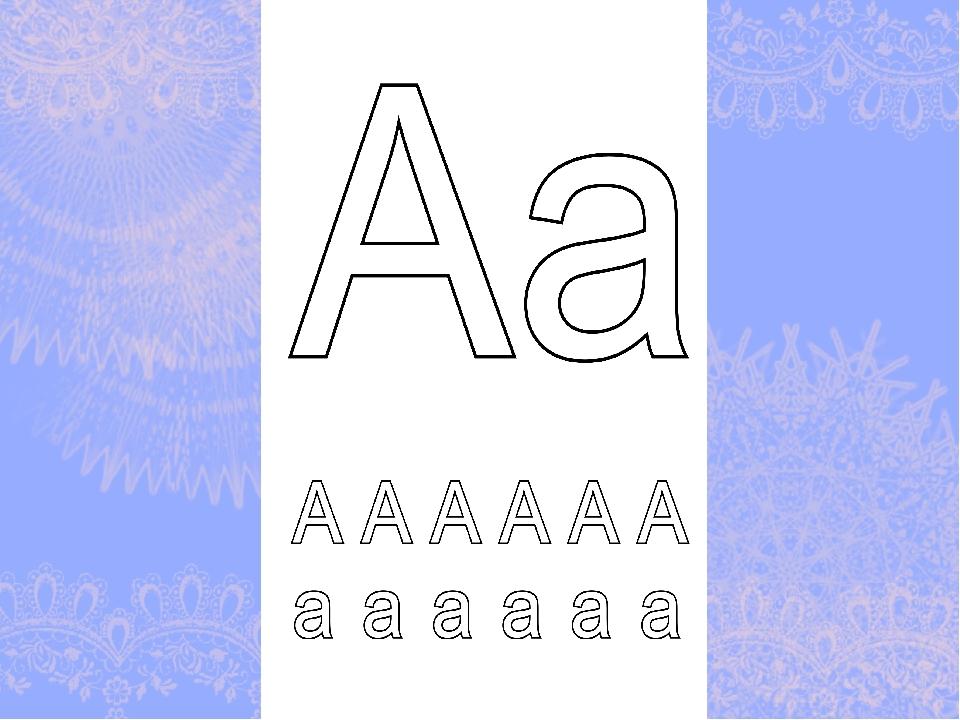 А А А