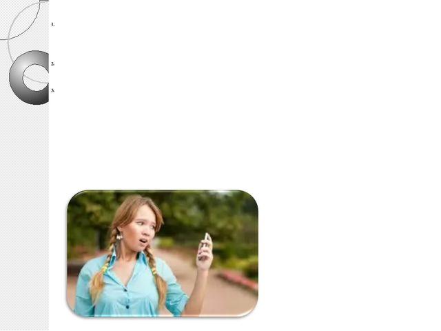 Во время приема или осуществления вызова телефон нужно держать не около уха,...