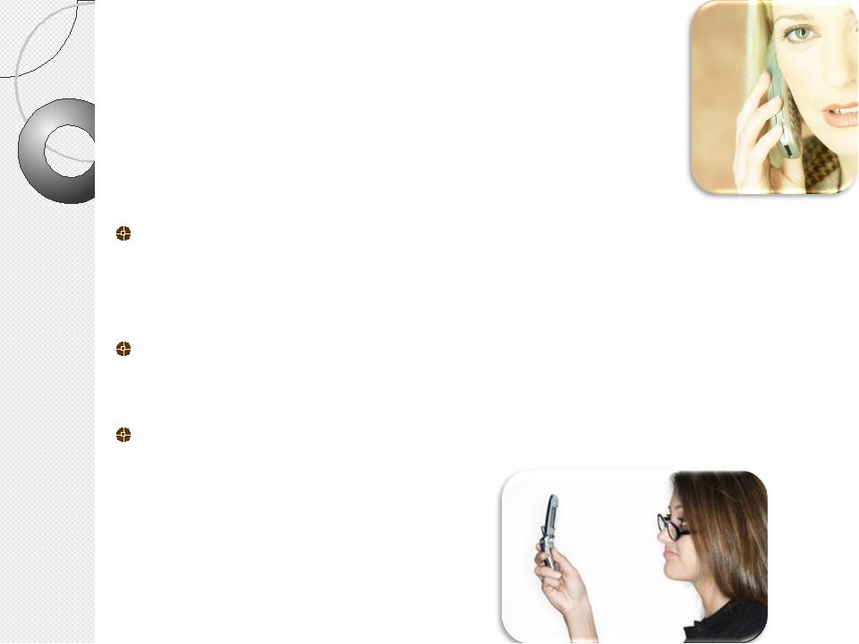 Несколько общепринятых правил телефонных разговоров: если вы звоните кому-то...
