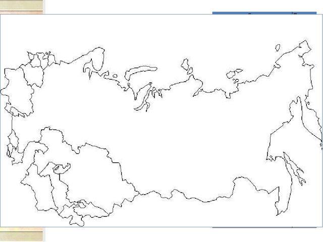Пограничные страны  Страны Граница в км 1 Норвегия 219 2 Финляндия 1326 3 Эс...