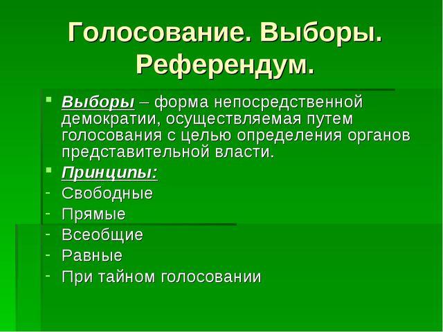 Голосование. Выборы. Референдум. Выборы – форма непосредственной демократии,...