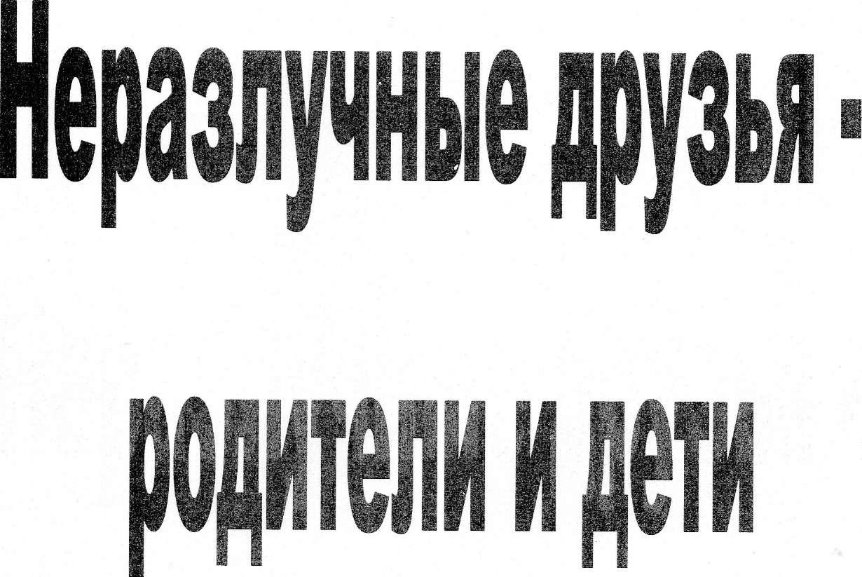 hello_html_m78f478d1.jpg